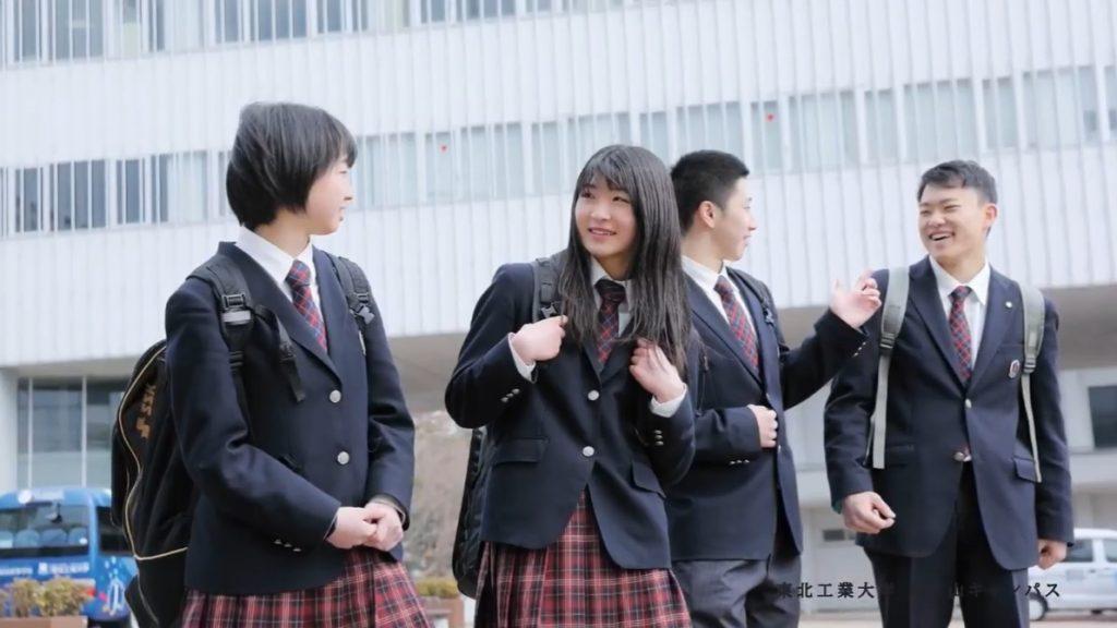 学校紹介動画 2020