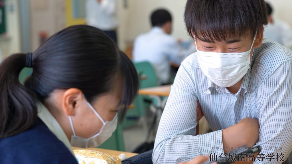 仙台城南高等学校 紹介動画 2021